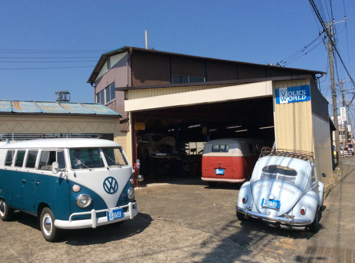 OLD VOLKS WORLD